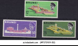 BRUNEI - 1969 ASSEMBLY HOUSE - 3V - MINT NH