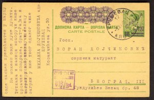 SERBIA GERMAN OCCUPATION 1942 1.50d on 1d Postal Card Mi P3 Censored KRUSEVAC