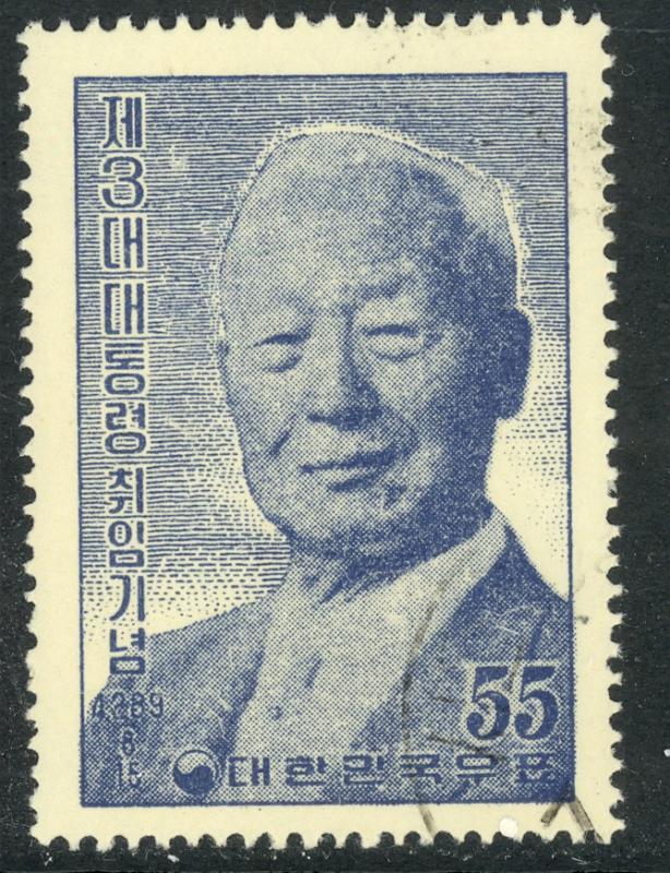 SOUTH KOREA 1956 55h President Syngman Rhee 3rd Inauguration Issue Sc 228 VFU