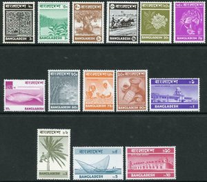 Bangladesh SG22/35 1973 Set of 14 U/M