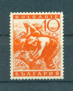 Bulgaria sc# 317 mh cat value $.25