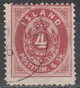 Iceland #2 Used Signed CV $1250.00  (S1651)