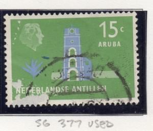 Dutch Antillen 1958-59 Early Issue Fine Used 15c. 167302