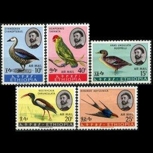 ETHIOPIA 1967 - Scott# C107-11 Birds Set of 5 LH