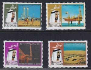 Abu Dhabi # 52-55, Abu Dhabi Petroleum Company, Hinged 1/3 Cat.