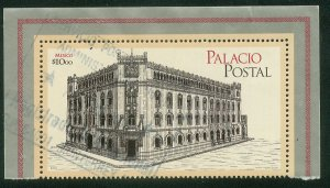 MEXICO 2219d, MAIN POST OFFICE MEXICO CITY. SINGLE. USED. VF. (162)