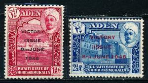 Aden Shihr & Mukalla #12-13 Set of 2 MH