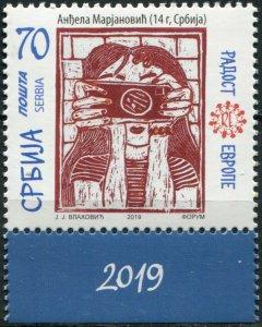 Serbia 2019. Picture by Anđela Marjanović (MNH OG) Stamp