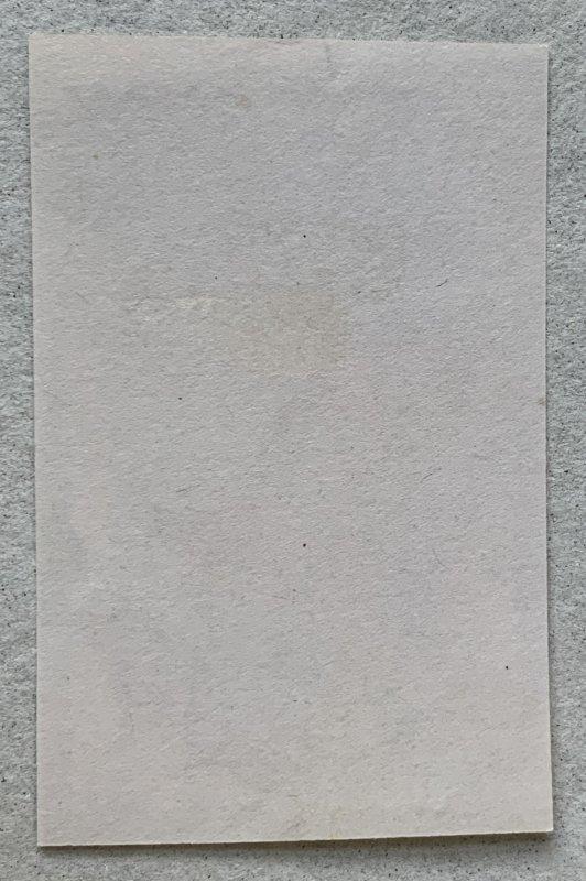Turkey rare 1935 100k+100k used on piece! Scott B68, CV $140.00. Isfila 1388