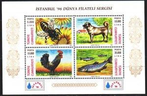 Turkey. 1996. bl30. Pets, dogs, bees. MNH.