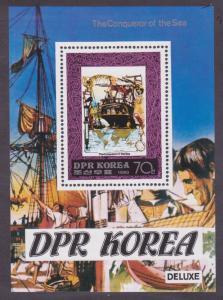 North Korea 1937 MNH 1980 James Cook Conquerors of the Sea Souvenir Sheet