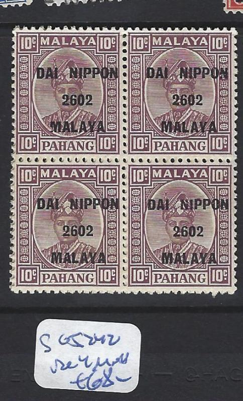 MALAYA JAPANESE OCCUPATION PAHANG  (P0108B)  10C DN   SG J242  BL OF 4   MNH