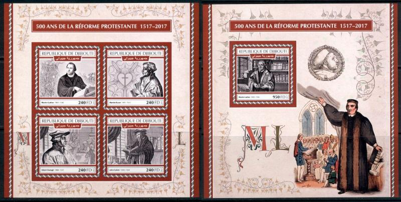 Martin Luther Reformation 500 Protestantism Djibouti MNH stamp set IMPERFORATED