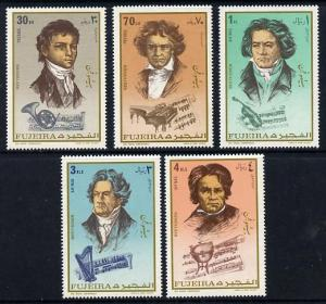 Fujeira MNH MI 732-6a Composer Beethoven 1971