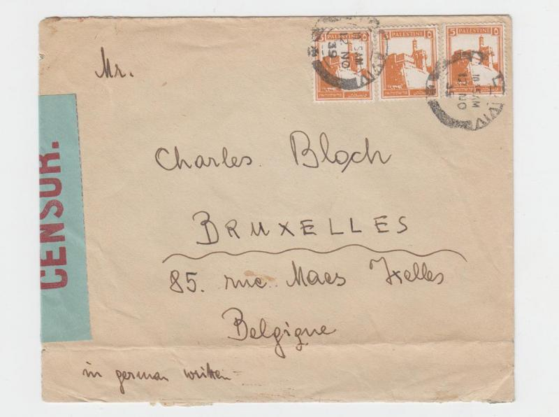 PALESTINE -BELGIUM 1939 EARLY CENSOR COVER T.No17 RED ON BLUE/GREEN PAPER