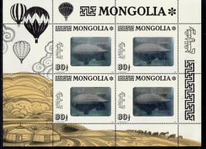 MONGOLIA #2139  1993 DIRIGIBLE FLIGHT   MINT  VF NH  O.G  SHEET OF 4