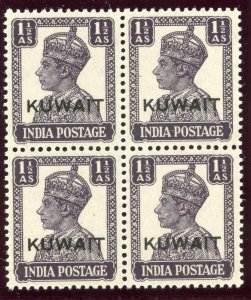 Kuwait 1945 KGVI 1½a dull violet block of four superb MNH. SG 56. Sc 63.