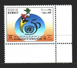 Kuwait. 1995. 1422 from the series. 50 years of the UN. MNH.