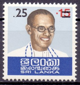 Sri Lanka. 1978. 489. personalities. MNH.