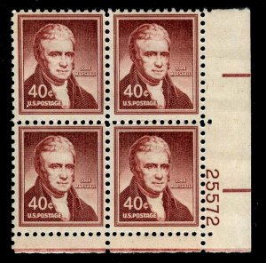 PLATE BLOCK - #1050 40c John Marshall (Liberty Series)....VF og NH - start@99c