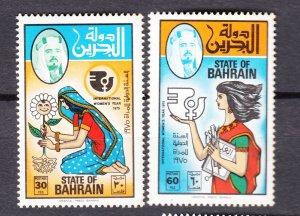 J27246 1975 bahrain set mnh #222-3 woman, iwy