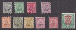 NABHA, INDIA, 1919-1923 KGV set of 10, lhm.