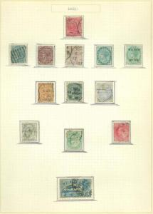 INDIA  LOT OF USED STAMPS AS SHOWN