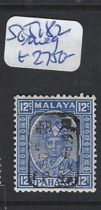 MALAYA  JAPANESE OCCUPATION  PAHANG  (PP0412B) 12C BLACK CHOP SG J182 MOG RARE