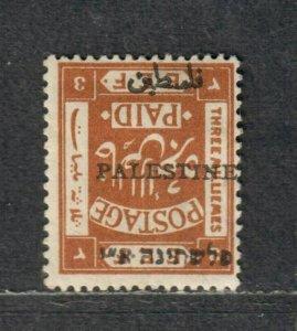 Palestine Sc#17e M/HH/F-VF, Inverted Overprint Error, Cv. $550