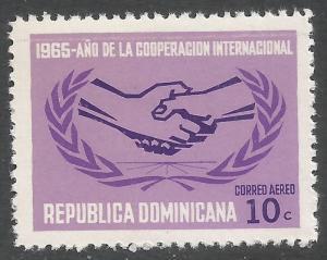 DOMINICAN REPUBLIC C139 MOG P439