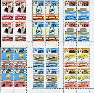 QATAR #378-383 BLOCKS NH BM4145