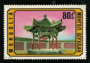 1974, Mongolia, 80T (RT-1364)