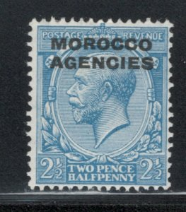 Great Britain Offices Morocco 1925 Overprint 3p Scott # 223 MH