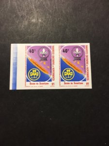 New Caledonia sc C183 MNH imperforated pair