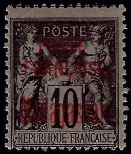 Madagascar 1895 Scott #15 Mint OG VF hr SCV$50...Buy before prices go up!