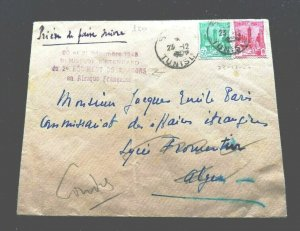 ☪✉TUNISIA,1943,Wartime Cover,2nd Reg.Dragoons in French Africa,to Algeria  E162