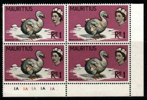 MAURITIUS SG375 1968 1r BIRDS CHANGED COLOUR MNH BLOCK OF 4