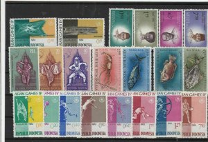 Indonesia Stamps Ref 14443