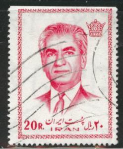 Iran Scott 1625 used Pahlavi 1971 stamp straight edge at top
