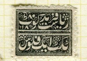 INDIA; FARIDKOT 1870s early classic local issue fine unused value