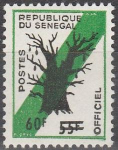 Senegal #O21 MNH F-VF (SU6042)