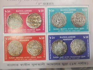 A) 2011, BANGLADESH, COINS OF THE SULTANS OF BENGAL, 1st SERIES, BLOCK OF 4, MUL
