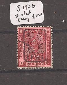 Malaya Jap Oc Pahang 8c violet chop SG J180b VFU (3avx)