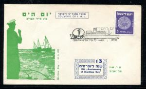Israel Event Cover 13th Ann of Maritime Day 1951. x30391