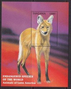 Tanzania, Fauna, Animals, Maned Wolf MNH / 1997