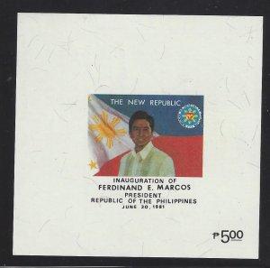 1532 Ferdinand Marcos Imperf CV$5