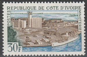 Ivory Coast #266 MNH F-VF   (V467)