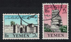 Yemen Palace of the Rock Airmail 2v 1961 Canc SG#154-155