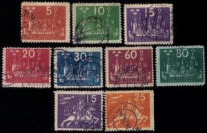 SWEDEN Sc #213-223 (1924) UPU Postal Congress incomplete set, Used F-VF Cat.$150