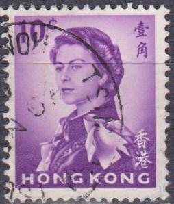 Hong Kong #204 F-VF Used  (ST1121)